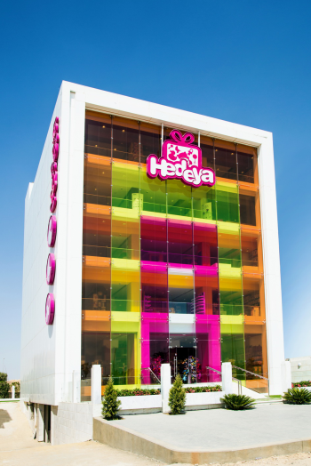 Hedeya-Mega-Store-New-Cairo-Branch-The-Biggest-Babies-and-kids-store-in-Egypt-and-Middle-East