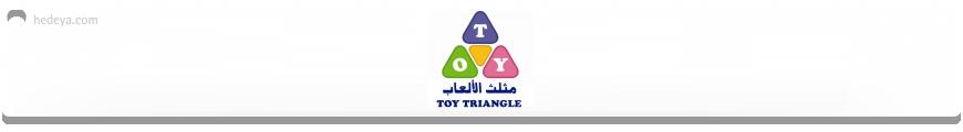 Toy Triangle