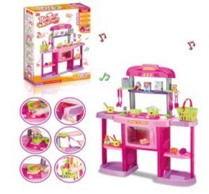 XL Kitchen Set