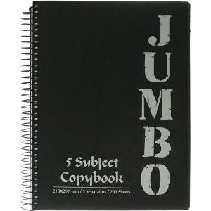 Jumbo 5 Subject