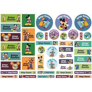 Disney Heros Boys Labels