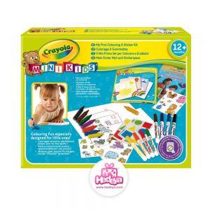 My 1st Colouring & Sticker Kit