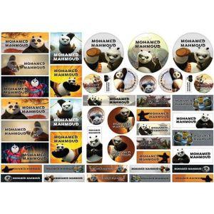 KungFu-Panda Labels