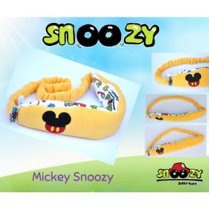 Mickey Yellow Snoozy